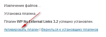 WP No External Links_2